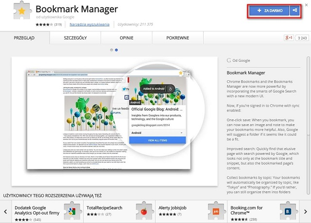 bookmark manager 1