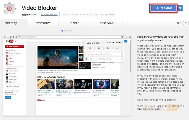 video blocker 1
