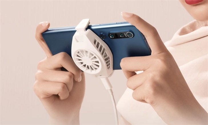 xiaomi fan for smartphones