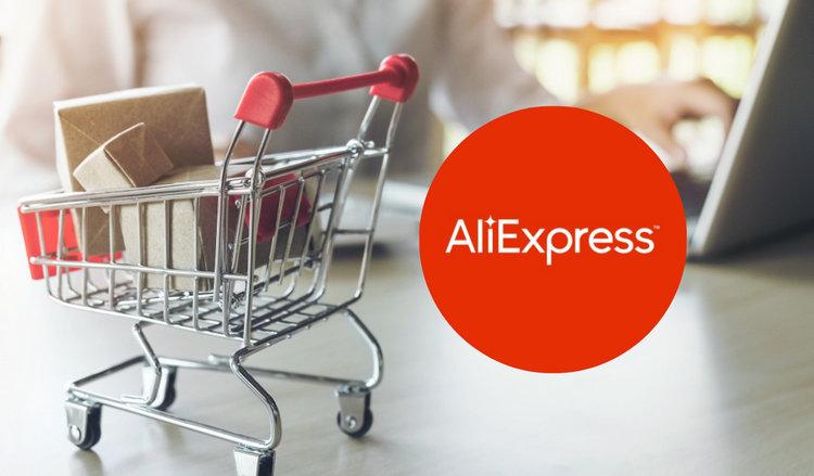 aliexpress promo