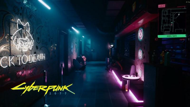 cyberpunk 2077 ukryty pokoj