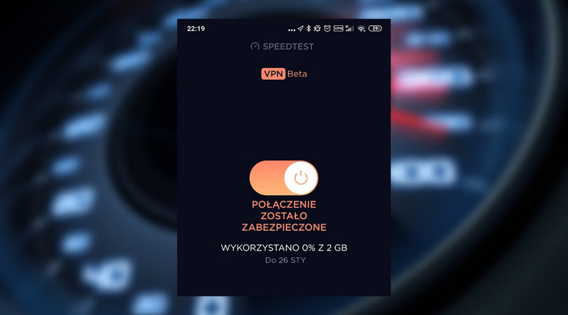 VPN Speedtest