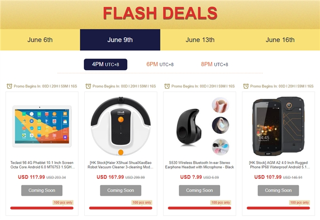 Flash Deals 09.06.2017