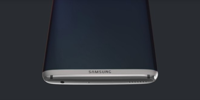 Galaxy S8 otrzy...