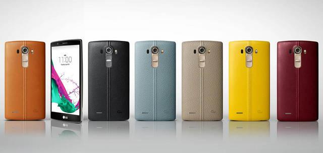 LG G4 002