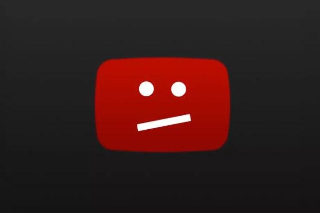 youtube fail