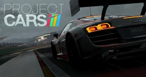 project-cars logo