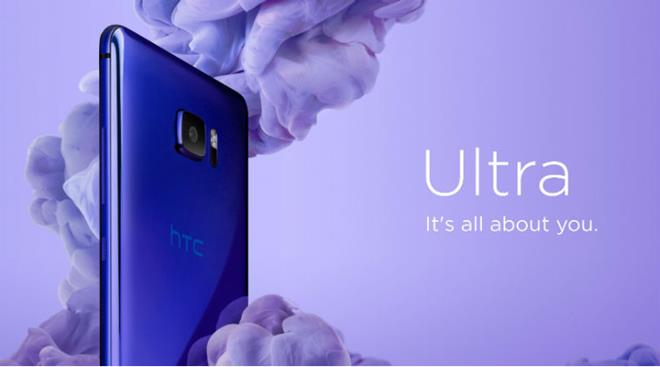 htc-u-ultra-759 Copy