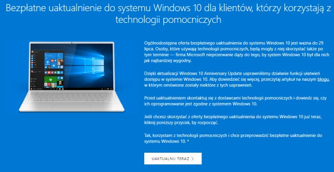 windows technologie pomocnicze