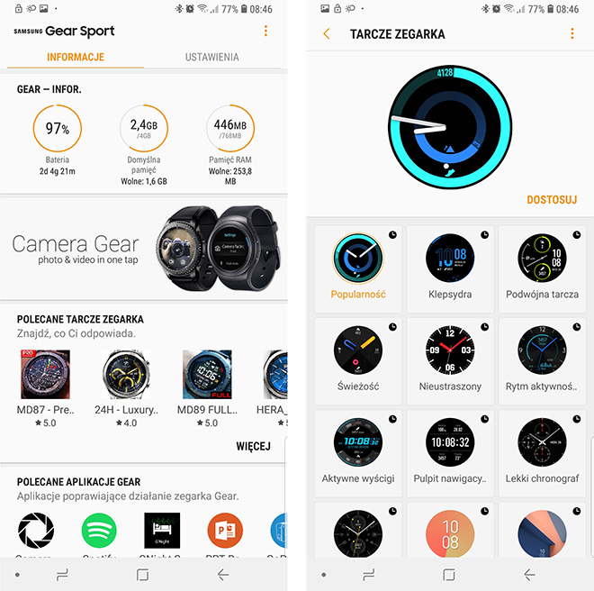Gear S Plugin scr