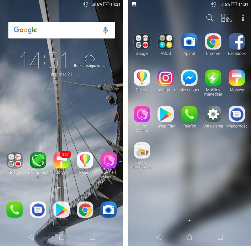 ZenFone Max Plus UI