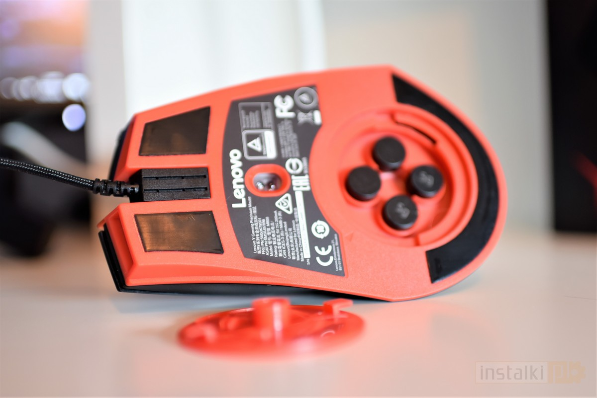 Lenovo Y Gaming Precision Mouse 6